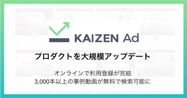 kaizenad