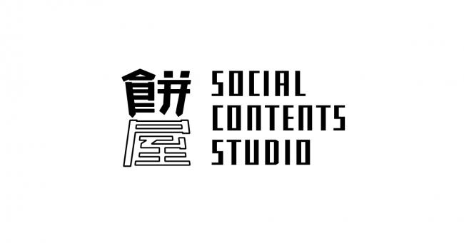 テテマーチ、SNS時代に特化したプロモーション企画集団『餅屋』を設立
