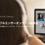 AnyMind Group、インタビュー調査サービス「外国人インフルエンサーオンライン座談会」を提供開始