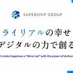 Supershipグループ、新たなグループアイデンティティを策定