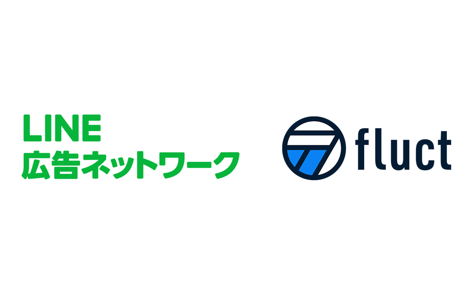 SSP「fluct」、スマホアプリ向け動画リワード広告にて「LINE広告ネットワーク」とメディエーション接続開始