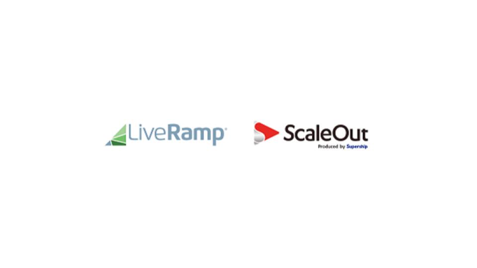 LiveRamp Japan、ScaleOut DSPとIdentityLinkの接続連携を発表