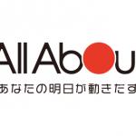 オールアバウトグループ、新役員体制を発表 〜デジタルマーケティングの新役員に宮﨑 秀幸氏〜