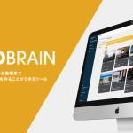 オープンエイトの「VIDEO BRAIN」、Multi Audio機能を実装