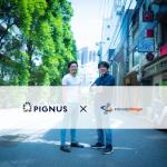 PIGNUS、インティメート・マージャーと連携を開始