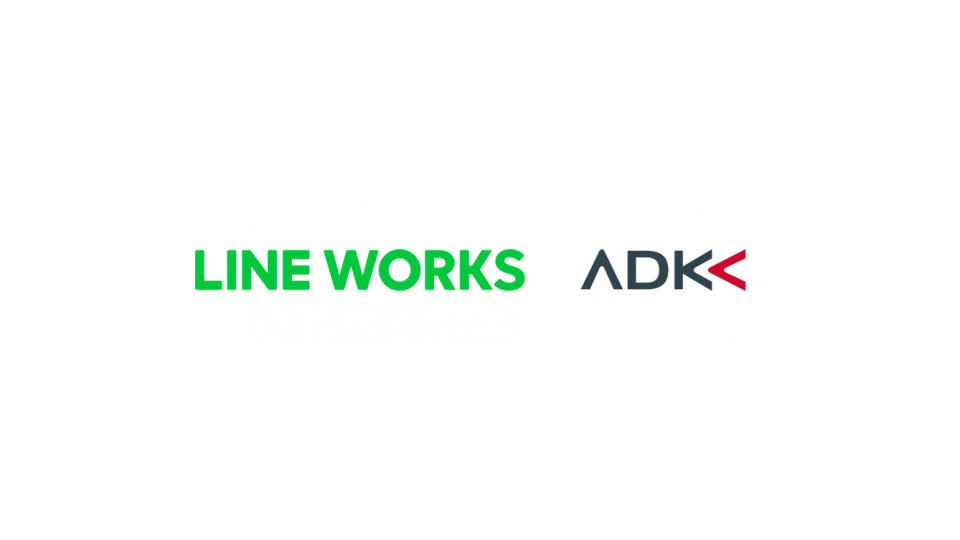 LINE ADK