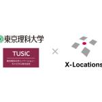 位置情報提供のクロスロケーションズ、東京理科大ベンチャーファンドより2.2億円を資金調達