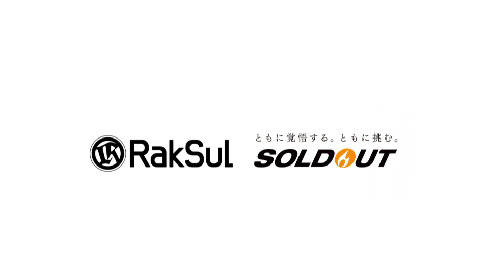 ソウルドアウト、テレビCM領域でラクスルと業務提携