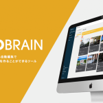 オープンエイト、SNS分析・投稿管理サービス「VIDEO BRAIN Analytics」をオフィシャルリリース