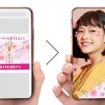 アドウェイズ、体験型広告「AR カメラフィルター広告」の提供を開始