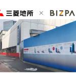 オフライン広告プラットフォーム「Bizpa」、三菱地所と提携し工事現場を囲うパネルへのラッピング広告を販売開始