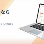 ビズパ、オフライン広告商品のワンストッププラットフォームを正式提供開始