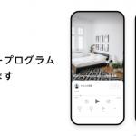 音声配信アプリ「stand.fm」、YJキャピタルよりシードラウンドで総額5億円の資金調達