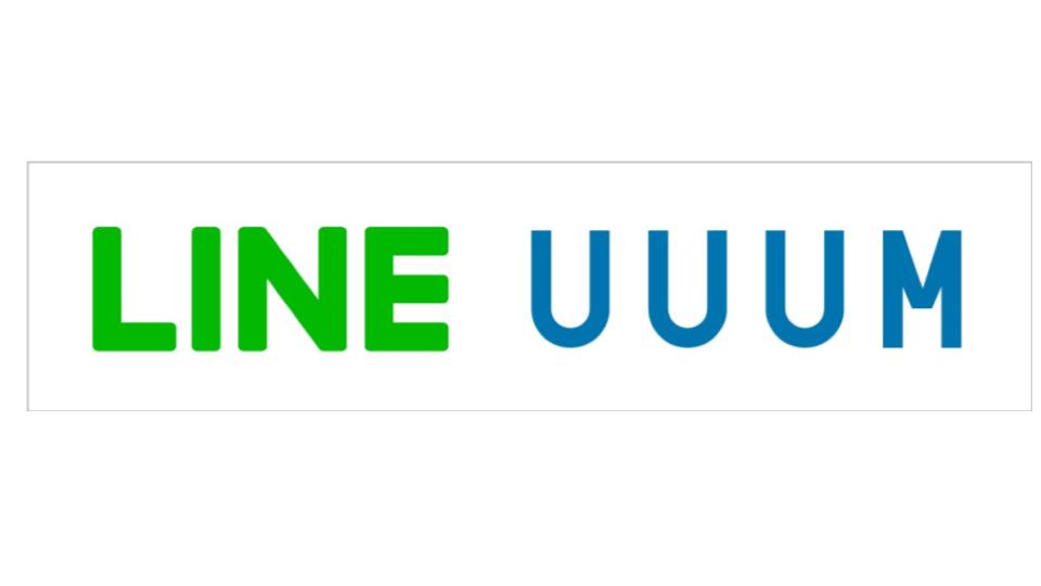 LINEとUUUM、LINEタイムラインでの収益化サービスで包括的クリエイターパートナー契約を締結
