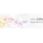 創通・mediba・ノックバックワークス、キャラクターIPに特化した広告モデルサービス「LICENSE AD NETWORK 」の展開を2020年秋(10月下旬)より開始
