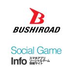 ブシロード、「ソーシャルゲームインフォ」などを運営するソーシャルインフォをコロプラから買収
