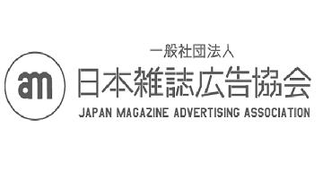 日本雑誌広告協会