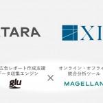 アタラとサイカ、O2Oでの広告分析などを目指して業務提携