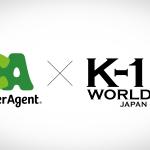 サイバーエージェント、「K-1」運営会社に出資