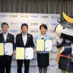 GMOインターネット、11月に宮城県仙台市に約100名規模のカスタマーサポート拠点を開設