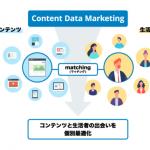 講談社、凸版印刷・サイバー・コミュニケーションズとコンテンツ事業のDX推進に向けた合弁会社「コンテンツデータマーケティング」を設立