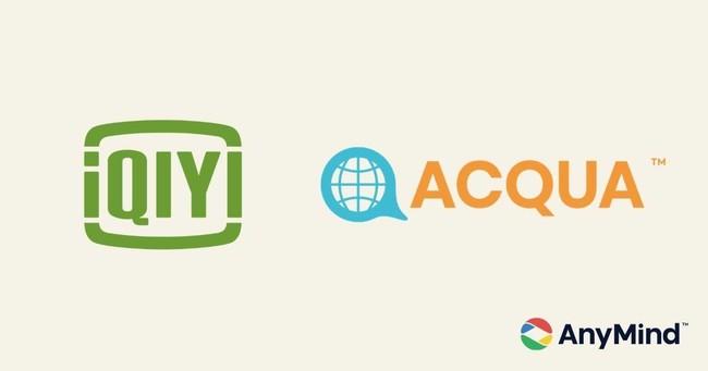 AnyMind Group、百度傘下の動画配信プラットフォームと提携し東南アジアでの動画広告機能を強化