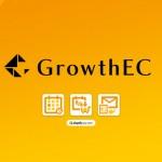 CAグループのハシゴ、Shopify構築支援の3つのアプリ提供開始へ