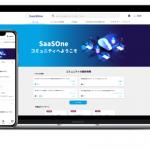 ノーコードの顧客体験最適化ツール提供のコミューン、シリーズAで総額4.5億円を調達