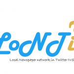 博報堂DYメディアパートナーズ、新聞社が作る動画コンテンツにTwitterの広告メニューを連携させたインストリーム動画広告配信サービス「LoNTI」の提供を開始
