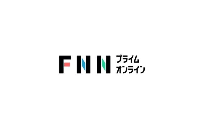 FNNプライム