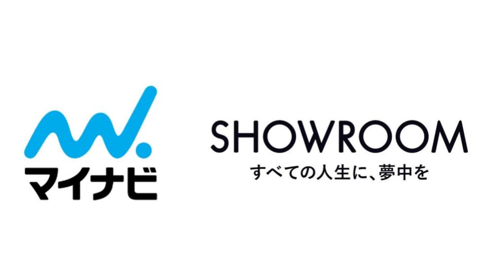 マイナビ、SHOWROOMと資本業務提携