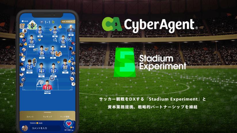 Stadium Experiment
