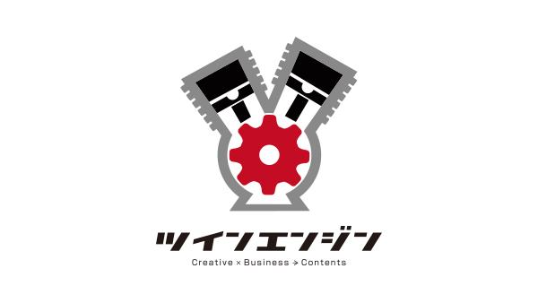 アニメスタジオのツインエンジン、電通から取締役を迎え組織体制強化
