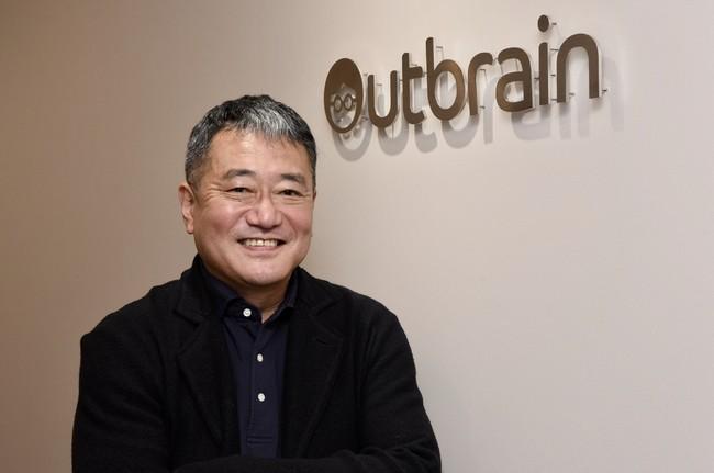 Outbrain Japan、CRITEO日本法人やBuzzFeed Japanで代表を務めた上野正博氏が代表(MD)に就任