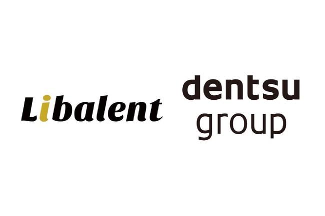 ファンベースマーケティングのLibalent、電通グループと資本業務提携