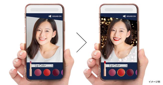 アドウェイズ、メイクをAR機能で試すことが可能な「AR バーチャルメイク広告」の提供を開始