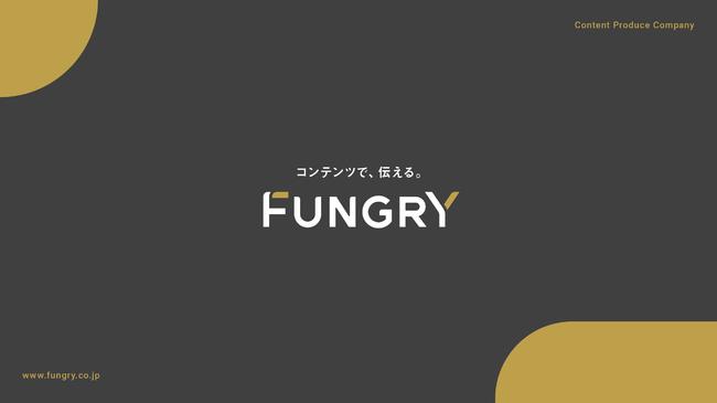 ファングリー