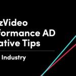 TikTok、動画広告の効果を高める7つのポイントを公表