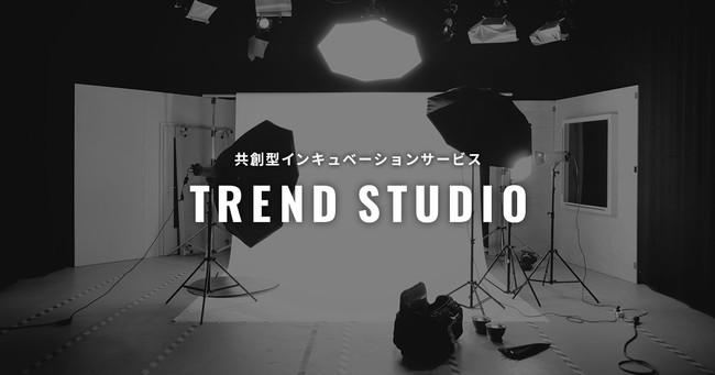 TREND STUDIO