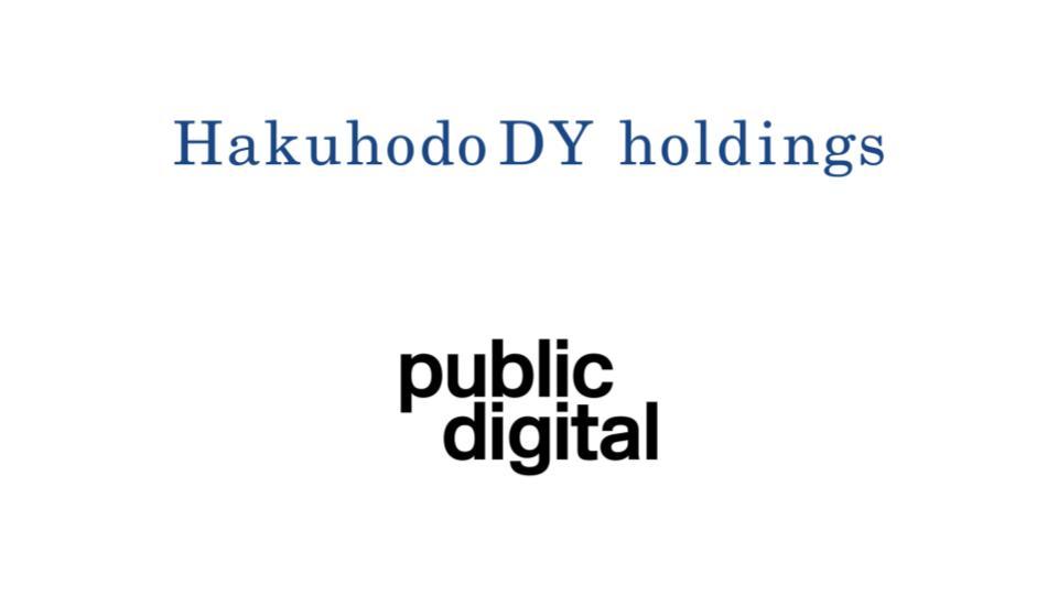 博報堂DYホールディングス、英国のDXコンサルティング会社を持分法適用会社へ 〜コンサルティング領域を強化〜