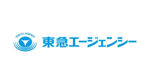 東急エージェンシー、10月1日付人事を発表
