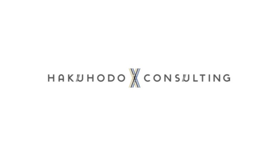 HAKUHODO X CONSULTING