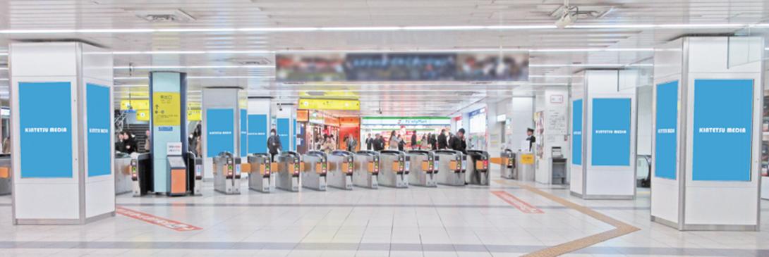 LIVE BOARDとアド近鉄、大阪難波駅のデジタルサイネージでインプレッションに基づく広告配信に向けた実証実験