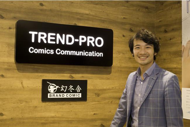 広告マンガ制作のトレンド・プロ、新代表に岡崎 寛之氏が就任