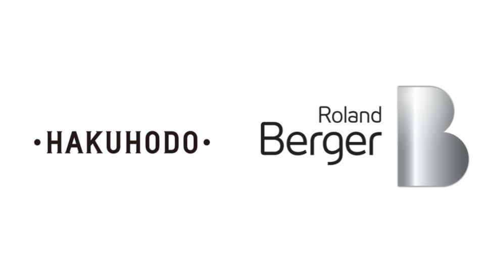 博報堂、ローランド・ベルガーと事業開発領域で協業を開始 〜コンサルティング領域を強化〜