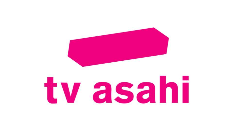 tvasahi テレビ朝日