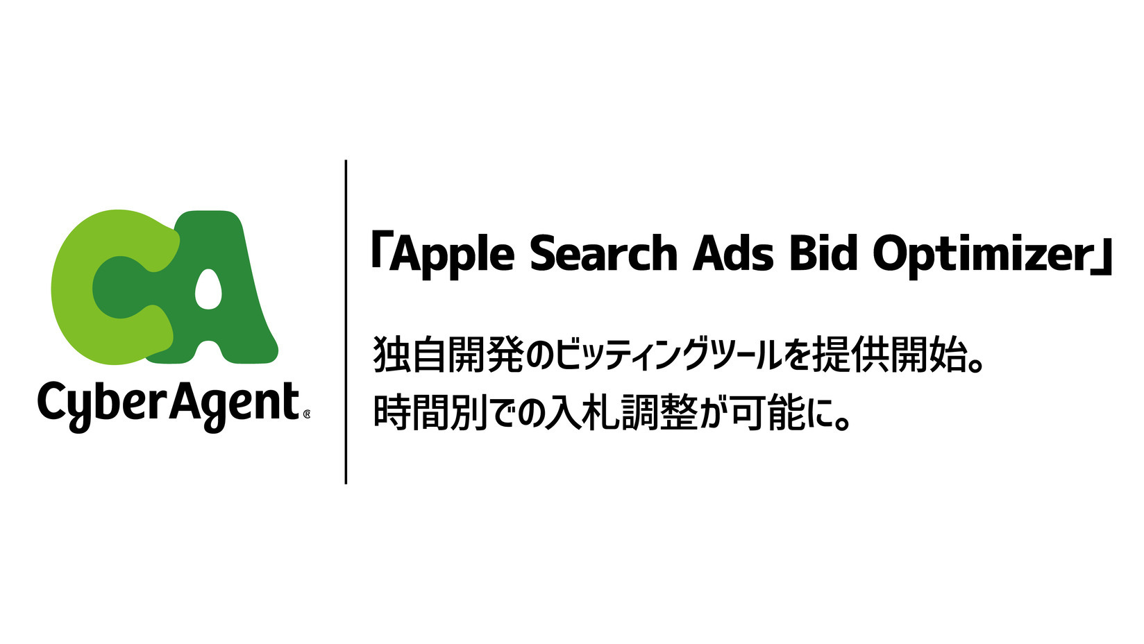 Apple Search Ads Bid Optimizer