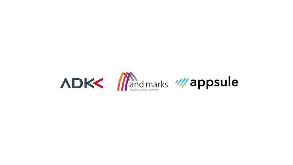 ADKら3社、D2C/DX支援パッケージを提供開始