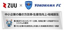 ZUU YOKOHAMA FC