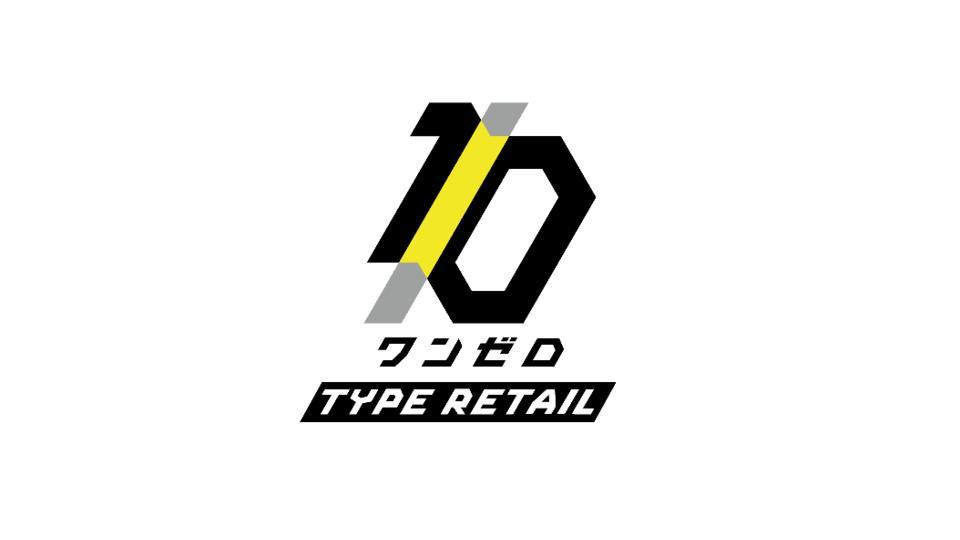 電通テック、LINE活用の店舗・商業施設向けマーケティングサービス「1/0 TYPE RETAIL」提供開始